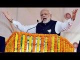 PM Modi address public meeting in Gonda, Uttar Pradesh | Oneindia News