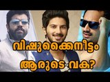 Fahadh, Dulquer And Nivin Set To Lock Horns | Filmibeat Malayalam