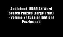 Audiobook  RUSSIAN Word Search Puzzles (Large Print) - Volume 2 (Russian Edition) Puzzles and