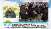 Η «απόβαση» των αγροτών στην Αθήνα – Συγκέντρωση στην πλατεία Βάθη