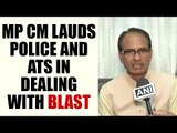 Shivraj Chouhan lauds joint efforts of MP police and ATS   Oneindia News