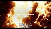 モーニング娘。'17『モーニングみそ汁』(キャンプファイヤー Ver.) (Morning Musume。'17[Morning Miso Soup Campfire Ver.])(MV)