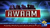 Awaam – 8th March 2017