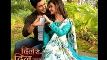 New Sad Version Dil Se Dil Tak Serial Title Song - Extended Version - YouTube
