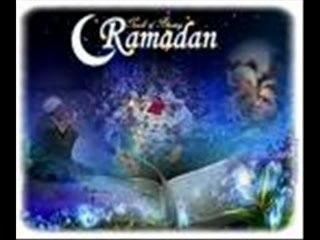 Ramadan: Narjuka Ya Ilahana