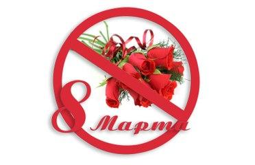 Является ли праздник 8 Марта Днем матери?