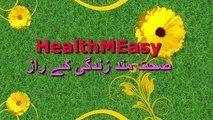 .Hair Care Tips - Home Remedies For Hair Fall - Beauty Tips (in Urdu _ Hindi) - بالوں کے لیے ٹوٹکے