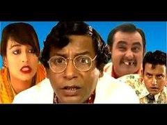 Bangla comedy natok,Daktar Jamai _ Bangla hasir  Natok _ Mosharrof Karim _ Ahona _ Shamim Zaman,bangla romantic natok,bangla teleflim mosharrof karim,bangla drama mosharrof karim,