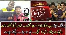 Shahrukh has Invited Javed Afridi to Play Match Between Peshawar Zalmi vs Kolkata Knight Riders