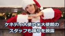 【海外の反応】日本の人気ドラマ「逃げ恥」恋ダンスに米海兵隊も夢中!外国人『ガッキーは米軍まで虜にしてしまったか!』
