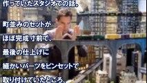 """ハリウッドの逸話!日本人スタッフを見下していた欧米人スタッフ達。ある窮地招いた欧米人のトラブルを一瞬で救い「日本人すげぇwww」と""""手のひら返し""""させてしまった 【あすか】"""