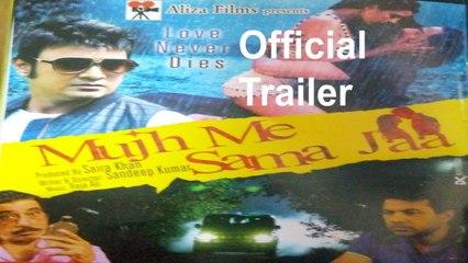Mujh Mein Samaja | Official Trailer | Releasing 2017 | Shakti Kapoor | Aryan Vaid