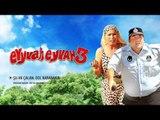 Eyyvah Eyvah 3 - Dol Karabakır (Orijinal Film Müzikleri)