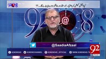 Orya Maqbool Jan Telling How Elections are rigged in Pak