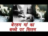 Delhi woman mercilessly beating her child, Shocking video   वनइंडिया हिंदी