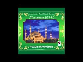 Sabah Ezanı - İstanbul Nuruosmaniye Camii İmamı Hatibi - Nizamettin Sevil  - Kuş sesleri ile