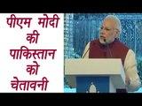 PM Modi slams Pakistan for terror-activities at 2nd Raisina Dialogue; Watch Speech   वनइंडिया हिन्दी