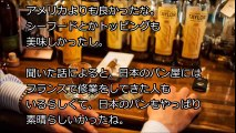 【海外の反応】アメリカの文化をアメリカ以上のものにする国、それが日本!→海外「アメリカが発明し、日本が完璧にする。」
