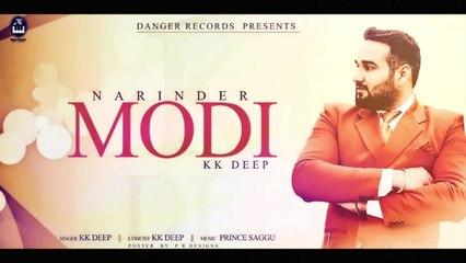 Narinder Modi - Kk Deep - NEW Punjabi video song 2017 - Danger Records