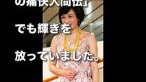 【衝撃】西田ひかる、初めての熱愛彼氏は意外なあの人物だった!?