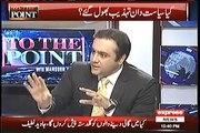 Mansoor Ali Khan bashes Javaid Latif when he starts blaming at Imran Khan