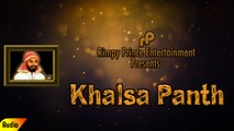 Khalsa Panth | Full Audio Song | Joginder Deewana