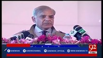Shehbaz Sharif Shares Achievements of Punjab Forensic Lab and Other Projects in Punjab