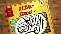 112 Surat Al-'Ikhlāş (The Sincerity) - سورة الإخلاص