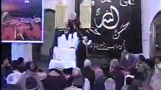 Allama_Hafiz_Tasaduq_Hussain_biyan_ism_e_Elahi_aur_ilm_e_Kalam
