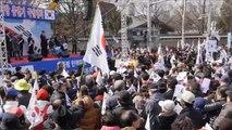 الآلاف من مؤيدي رئيسة كوريا الجنوبية يتظاهرون في سول