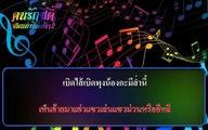สิฮิน้องบ่-กุ้ง สุภาพร สายรักษ์ 【 midi karaoke】