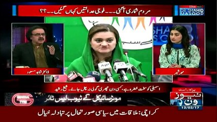 Live With Dr. Shahid Masood - 12th March 2017