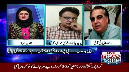 10PM With Nadia Mirza - 12th March 2017