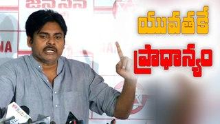 Pawan Kalyan JANASENA FOUNDATION DAY press meet full video || #3yearsofJanasena || #Janasena