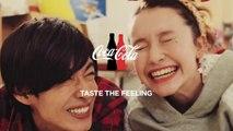 【コカ・コーラ CM】 「おいしさリレー」篇 15秒 Coca-Cola