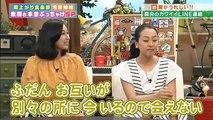 浅田舞・浅田真央 恋人みたいな姉妹LINEとスタンプの愉快な使い方 160611 こちらの動画を参考に、LINEで歌詞PVをつくりました。 http://www.youtube.c