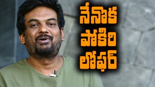 I am a Pokiri, loafer, Rogue: Puri Jagannadh