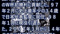 【速報聴くニュース】訃報 ラグビー平尾誠二さん死去   53歳 「ミスター・ラグビー」早すぎるノーサイド ラグビーの申し子