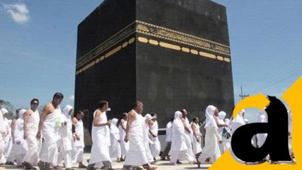 Orientasi Manasik Haji 2017/1438H