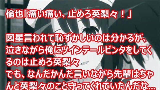 【冴えカノss】 詩羽 「早くしないと会社に遅刻するわよ」 倫也「.ん」 (アニメss)