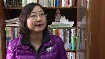 """خلاف بشأن الحفاظ على بيوت """"نساء المتعة"""" في الصين"""