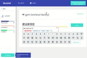 Chinese Link Lesson 16 Core Vocabulary Hobbies And Sports Quizlet Playthrough(with pinyin) 没有脸