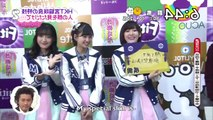 sakura guess blood type just by look (Miyawaki sakura AKB48)
