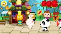 Chinese Recipes Asian cuisine Panda games Babybus -Panda Chef , Baby cooking
