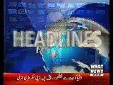 Waqtnews Headlines 10:00 AM 14 March 2017
