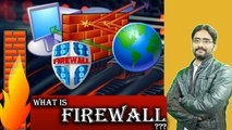 What is Firewall and How it Works? | Free Firewall Protection?| Good or Bad? Detail Explained