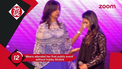 Mira Attends Her First Public Event Without Her Hubby Shahid,Busy Alia Spotted Outside Sidharth's Home