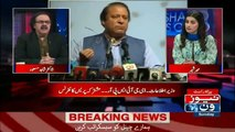 PML-N afraid of social media despite wasting Millions Rs-fake social media accounts creations exposed to fight on social
