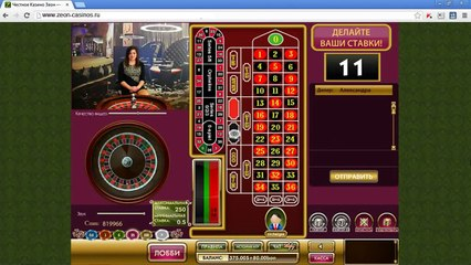 Зеон казино вход казино азарт плей на андроид