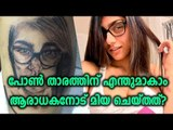 Mia Khalifa lashes out at Fan  - Oneindia Malayalam